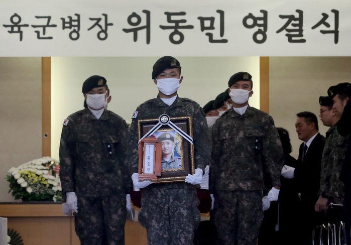 [뉴스pick] 눈물로 가득 찬 'K-9 사고' 위동민 병장의 마지막 길
