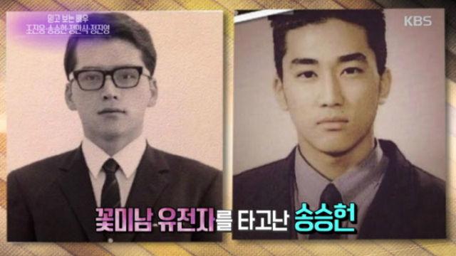 [스브스타] 영화 '킹스맨' 떠오르는 송승헌 아버지 모습 '화제'