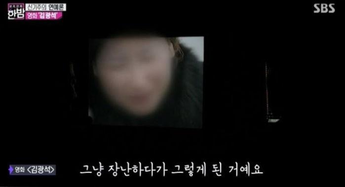 이상호 '故 김광석 아내 서해순, 결혼 전 9개월 영아 살해