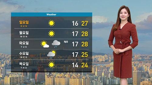 메인이미지:[날씨] 일찍 물든 단풍…내일 서해안, 미세먼지 조심