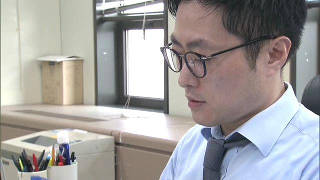 [취재파일][단독 인터뷰]'아이한테 미안해 가슴졸였습니다