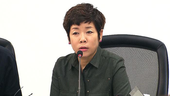 블랙리스트, 김미화