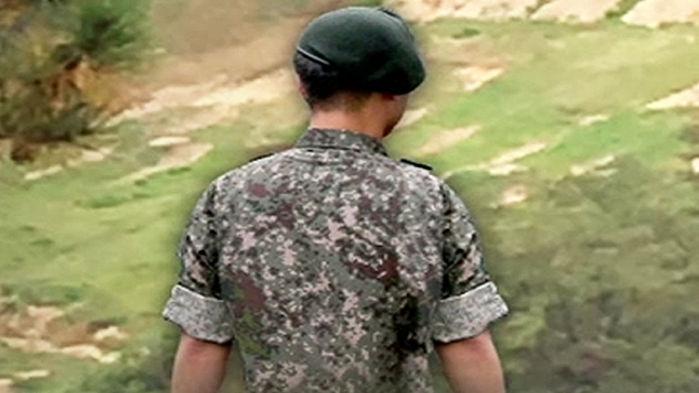 병사, 군인