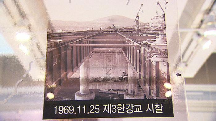 이종훈 취재파일 관련사진