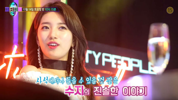 [SBS Star] VIDEO: Suzy to Show-off Her Musical Talent at SBS Party People