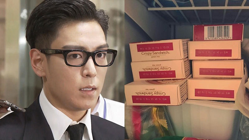 기사 대표 이미지:[SBS Star] BIGBANG T.O.P is Back on Social Media after His Marijuana Controversy?