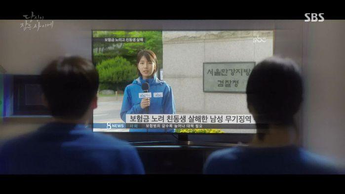 '8시 뉴스' 출연한 수지…사회부 기자로 완벽 변신!