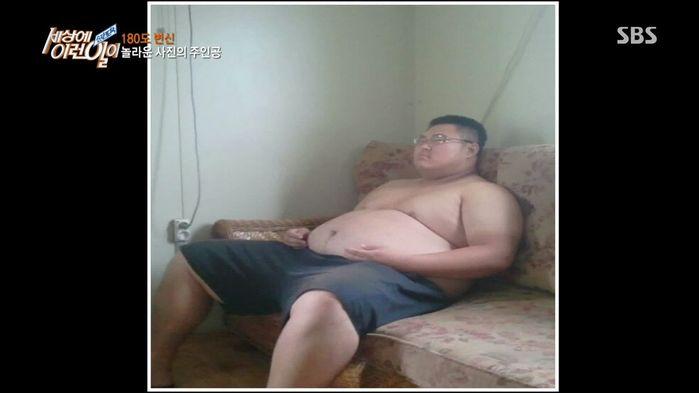 [스브스타] '살 안빼면 죽는다'는 의사 말 듣고 열 달 만에 115kg 감량한 남성 '화제'