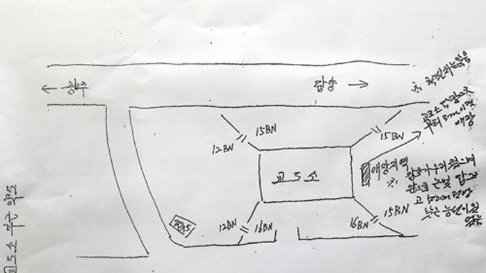 3공수여단 장교가 남긴 5·18 암매장 약도 (사진=연합뉴스)