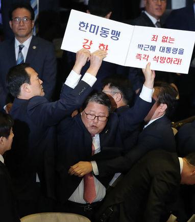 '죄없는 박근혜 즉각 석방' 피켓 들고 있다 쫓겨난 조원진 의원