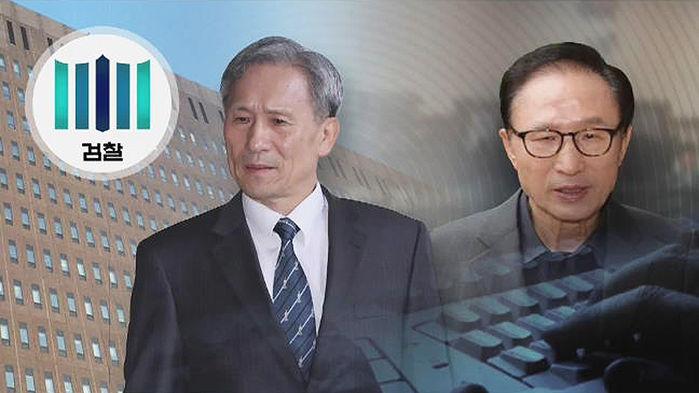 김관진 전 장관 구속영장 청구