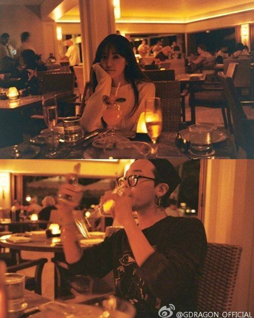 [SBS Star] G-DRAGON & Actress Lee Ju Yeon Lovers or Just Close Friends?