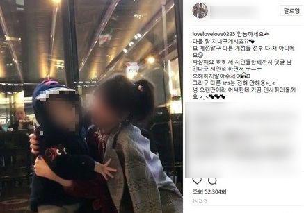 [SBS Star] Park Yu Chun's Fiance Hwang Ha Na's Back on SNS!