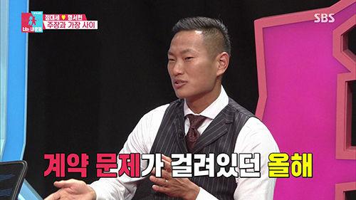 '은퇴 준비' 정대세…가장의 책임감에 결국 '뜨거운 눈물'