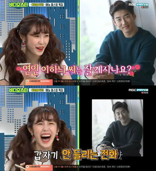 [SBS Star] Yoon Kye-sang's Witty Response at Question about Lee Honey