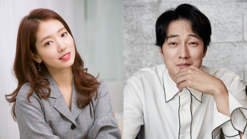 기사 대표 이미지:[SBS Star] Park Shin Hye and So Jisub to Star in a New Variety Show