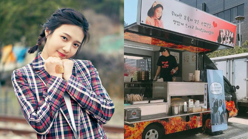 기사 대표 이미지:[SBS Star] Red Velvet Members Show Support to JOY with a Food Truck