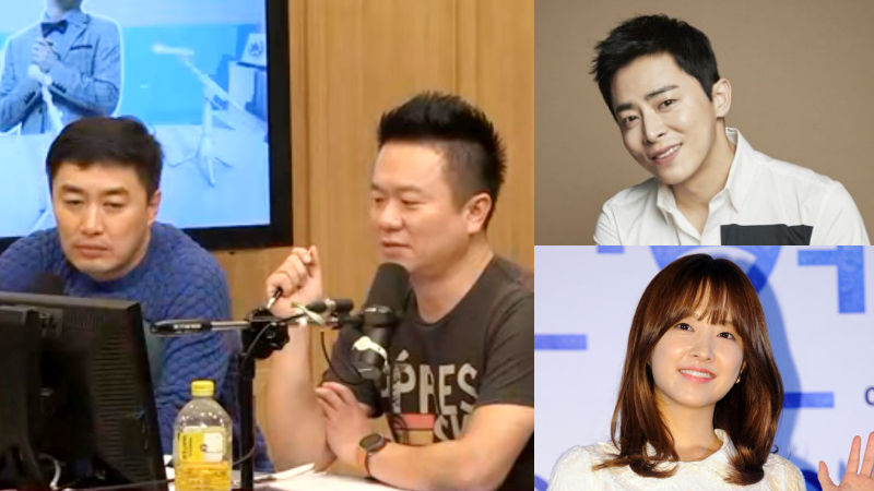 기사 대표 이미지:[SBS Star] Cho Jung Seok & Park Bo Young Become the Special Hosts of Cultwo Show