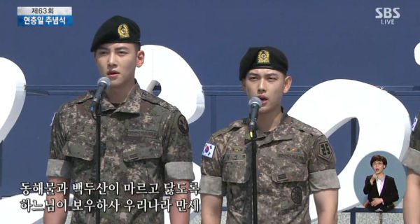 Korean Male Celebrities on Memorial Day