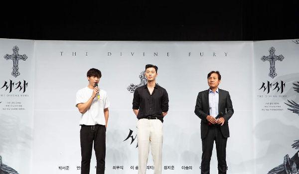 Park Seo Jun, Woo Do Hwan, Ahn Sung-ki