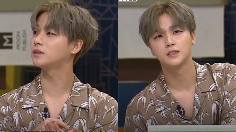 SBS Star] iKON JAY Is Mastering the Art of Lucid Dream - BLOSSOM