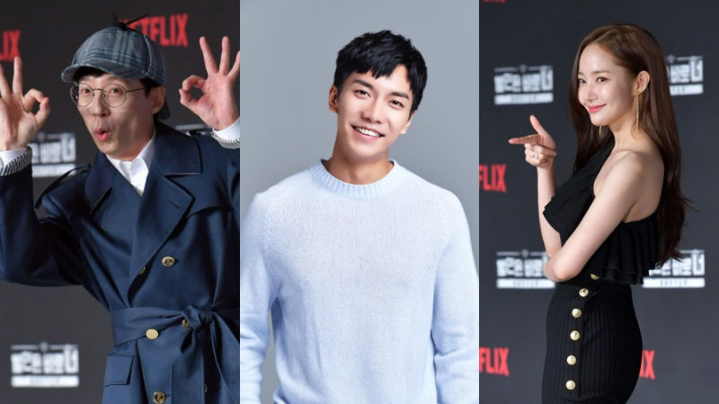 기사 대표 이미지:[SBS Star] Lee Seung Gi to Join Yu Jae Seok & Park Min Youngs BUSTED Season 2