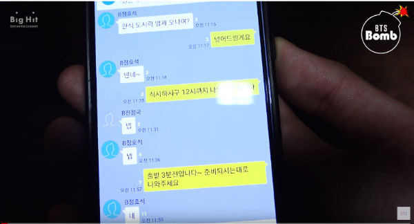 SBS Star] BTS' Manager Tests the Members to Find Out the