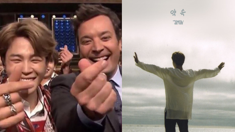 SBS Star] Jimmy Fallon Gives a Shout Out to BTS JIMIN & His Solo