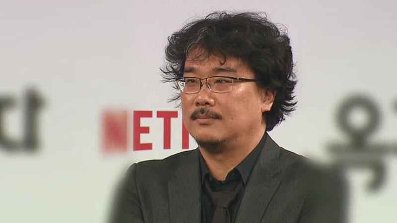 봉준호 신작 '기생충', 칸 영화제 경쟁 부문 진출