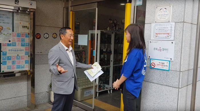 매달 315만 원 기부 약속한 먹방 유튜버(사진=쯔양 유튜버 캡처)