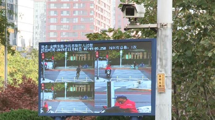 중국 안면인식 카메라 건널목 앞 전광판에 무단횡단하는 사람의 신원과 위반 횟수표시