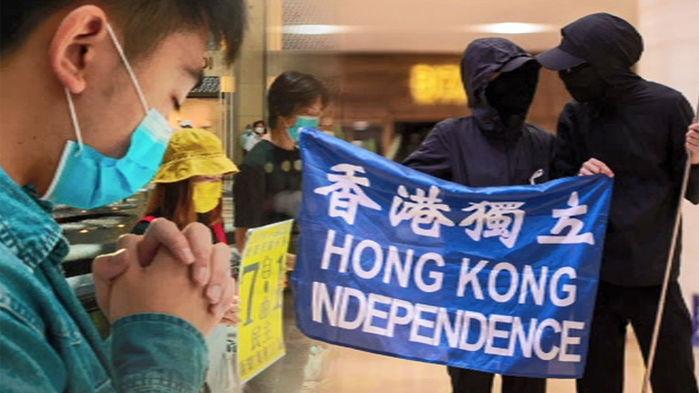 홍콩 보안법