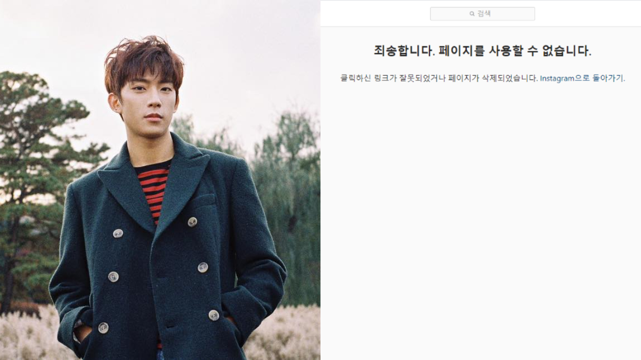 Sbs Star B1a4 Gongchan S Instagram Gets Completely Deleted After