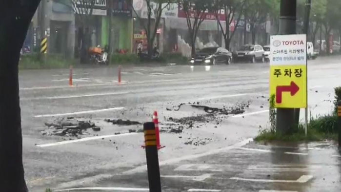 중부 폭우 피해