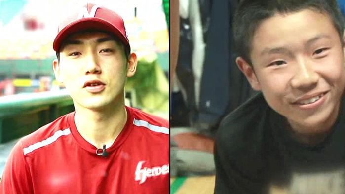 2014년 당시 서건창 선수 (왼쪽), 김지찬 선수 (오른쪽)