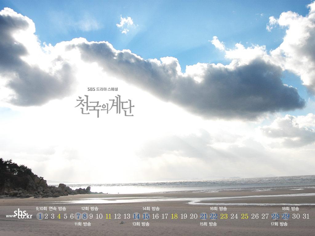 http://img.sbs.co.kr/newimg/star/calendar/calendar_14b_20031230152144.jpg