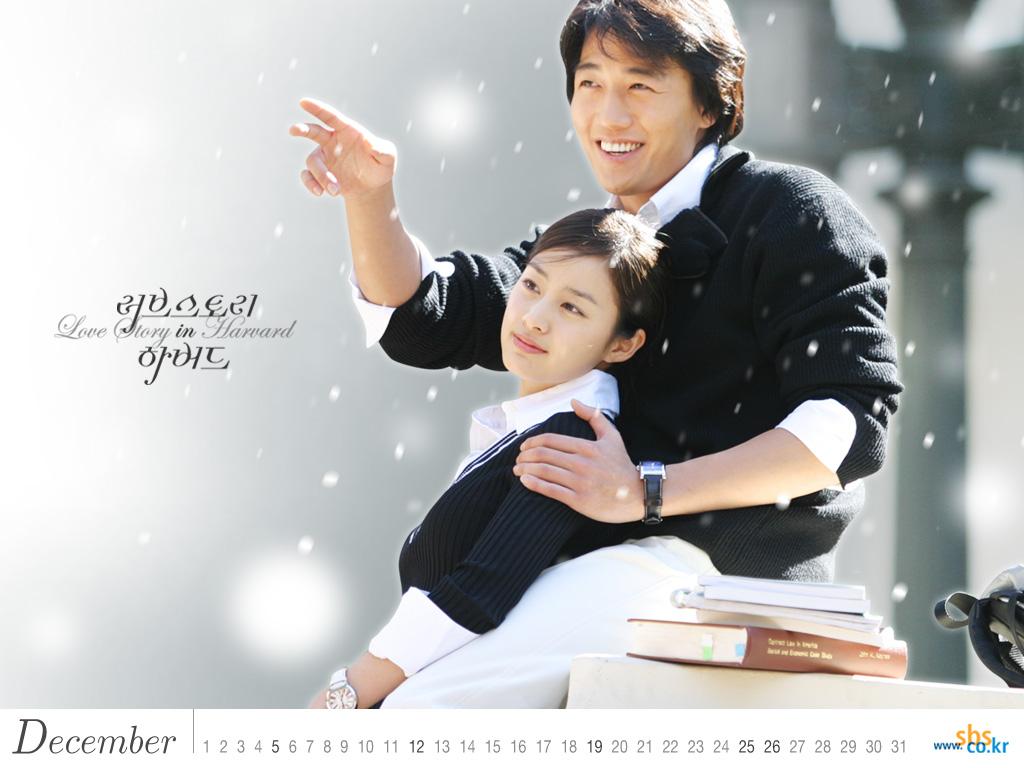 [스타]러브스토리 인 하버드 12월 캘린더-김태희,김래원 썸네일 이미지