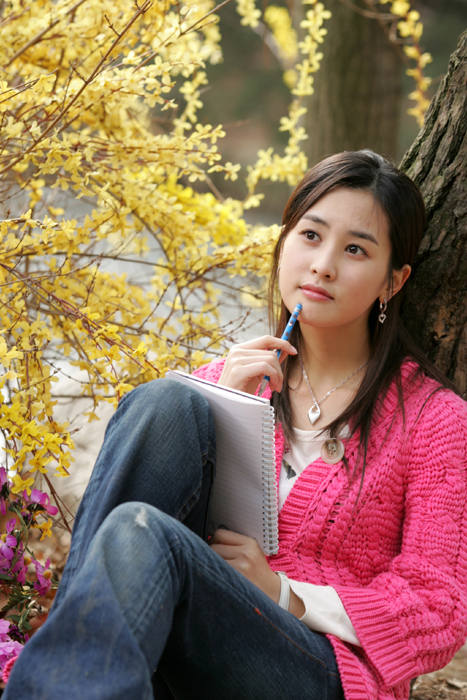 Lee da hae s3nh mightylinksfo