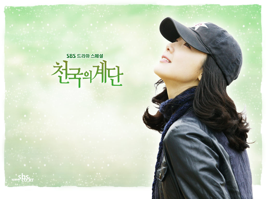 Choi Ji Woo japanese, asian, Choi Ji Woo pic wallpaper