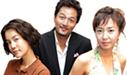 韓国ドラマ,シングルアゲイン