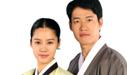 韓国ドラマ,土地