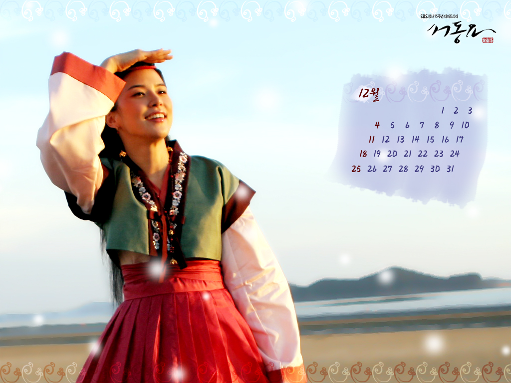 seo_wallpaper22_1024.jpg