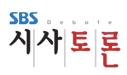 SBS ��� ��