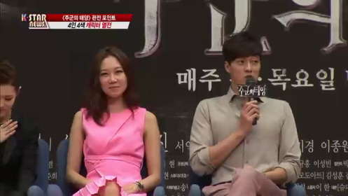 K-STAR news