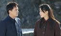 韓国ドラマ,愛と野望