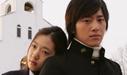 韓国ドラマ,天国の木