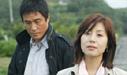 韓国ドラマ,太陽の南側