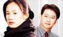 韓国ドラマ,青春のわな