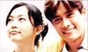 韓国ドラマ,ラブストーリー