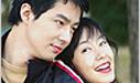 韓国ドラマ,星を射る